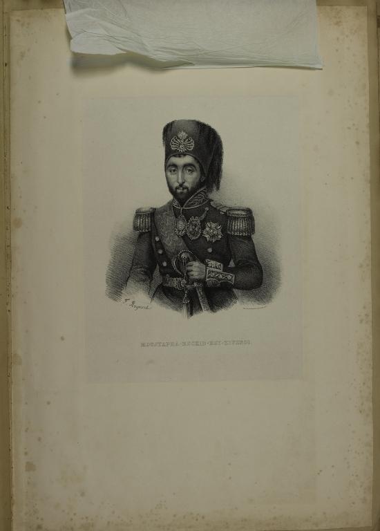 Mustafa Reşid Pasha